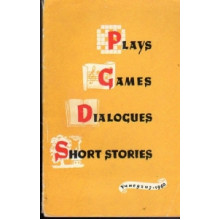 Plays. Games. Dialogues. Short stories