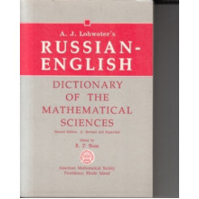 A. J. Lohwater's Russian-English Dictionary of the Mathematical Sciences